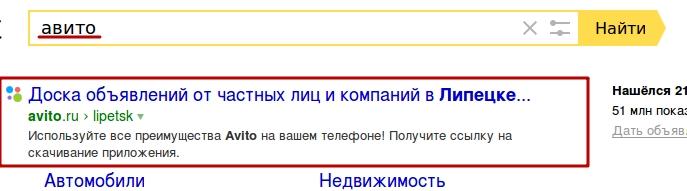 Как подать бесплатное объявление на авито пошаговая инструкция