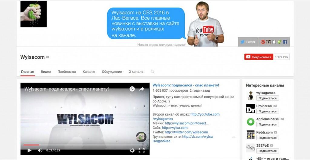 zarabotok-bloggerov-na-YouTube-2
