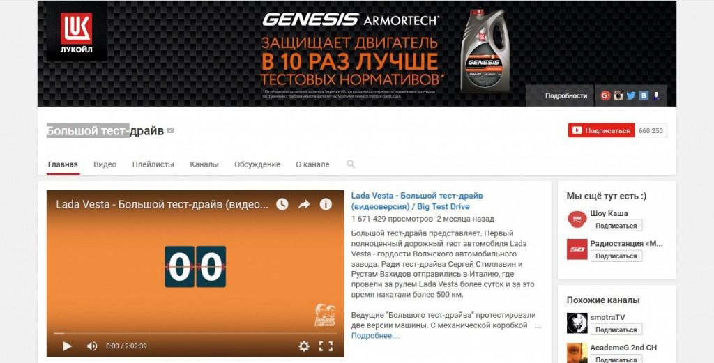 zarabotok-bloggerov-na-YouTube-4