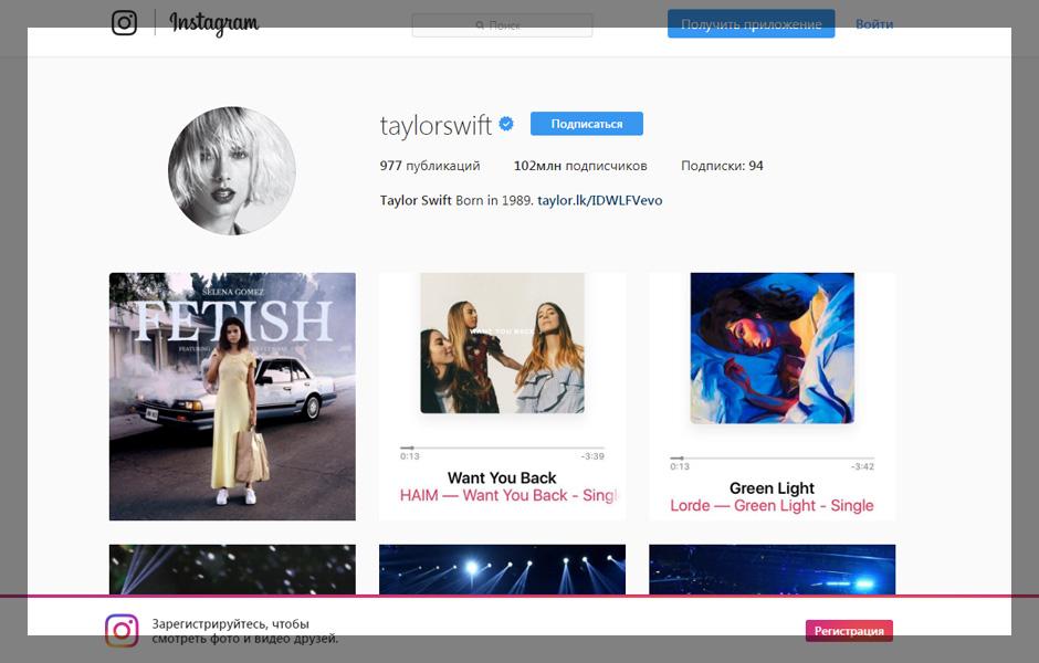 6m 1 - У кого больше всего подписчиков в Instagram – Золотая Десятка %am_current_year%
