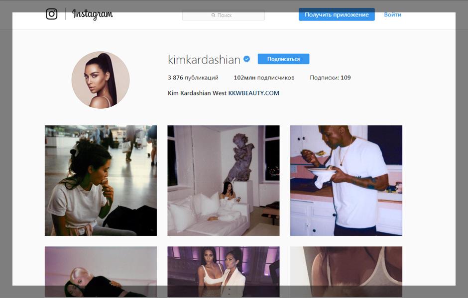 777 1 - У кого больше всего подписчиков в Instagram – Золотая Десятка %am_current_year%
