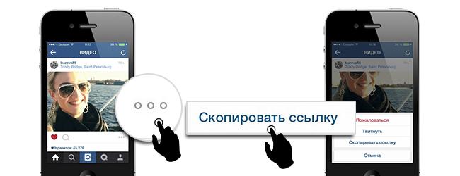 Репост видеофайла