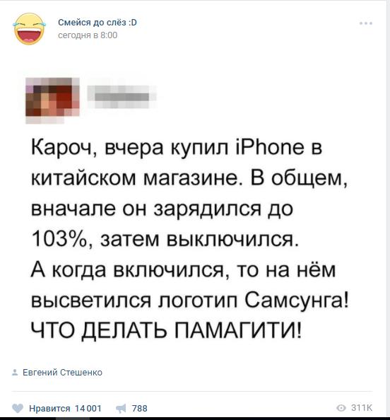 slezi - Самые большие паблики ВКонтакте