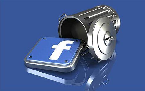 Чистка профиля в Facebook