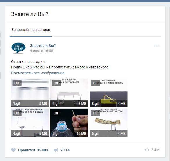 znaete - Самые большие паблики ВКонтакте