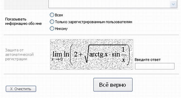 1141141224_zashhitnyjj_kod_dlja_jumora