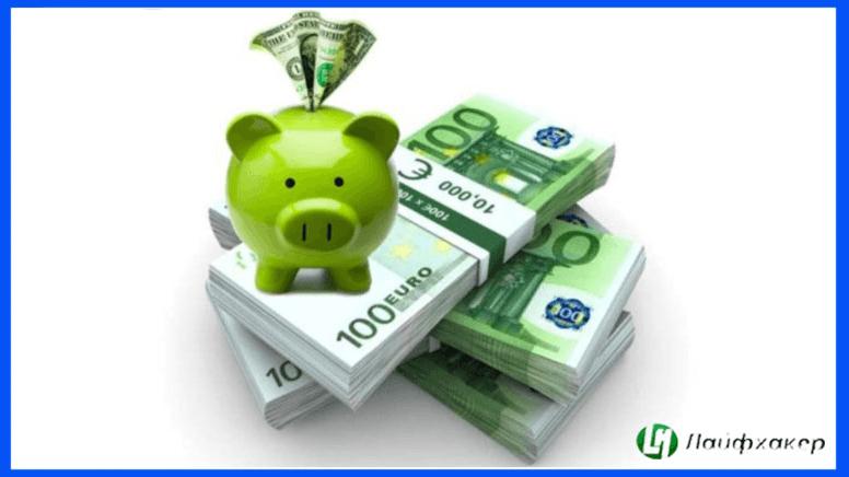 Гарантированный доход в интернете форум
