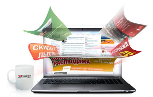 Как сделать рекламный баннер для сайта