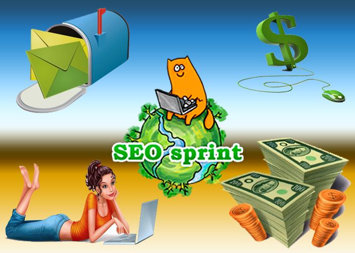 заработать на программе SeoSprint в долларах