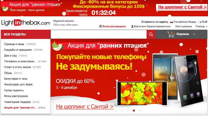 Интернет Магазин С Бесплатной Доставкой В Россию