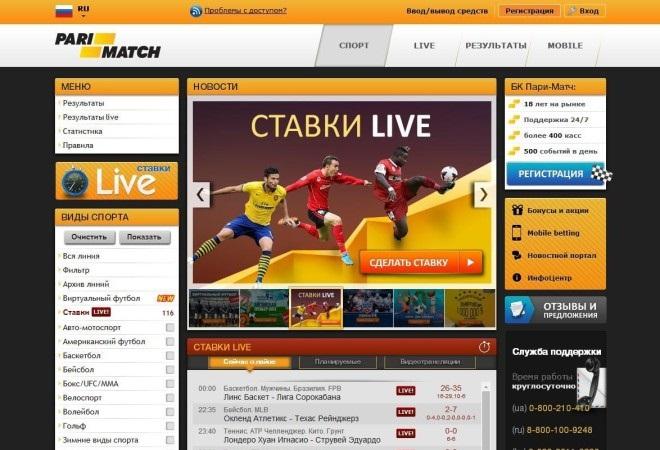 sajt_pari_match-660x460
