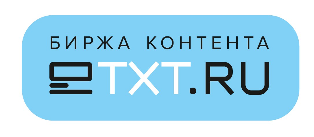 Работа на бирже копирайтинга eTXT: плюсы и минусы - Лайфха - Фото