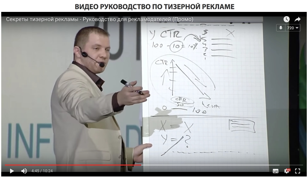 tizernaya-reklama-daniel-partner