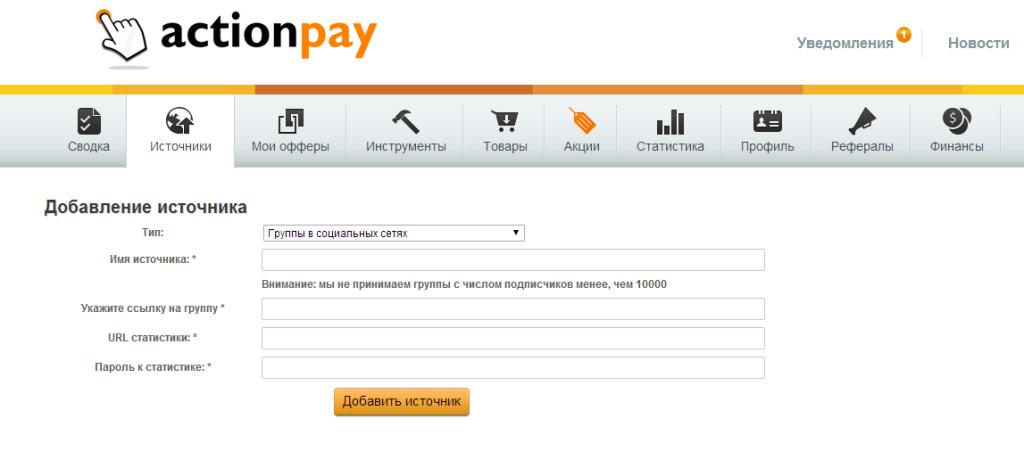 Dobavlenie v Actionpay - Вся правда о заработке в социальной сети Одноклассники: 10 рабочих способов
