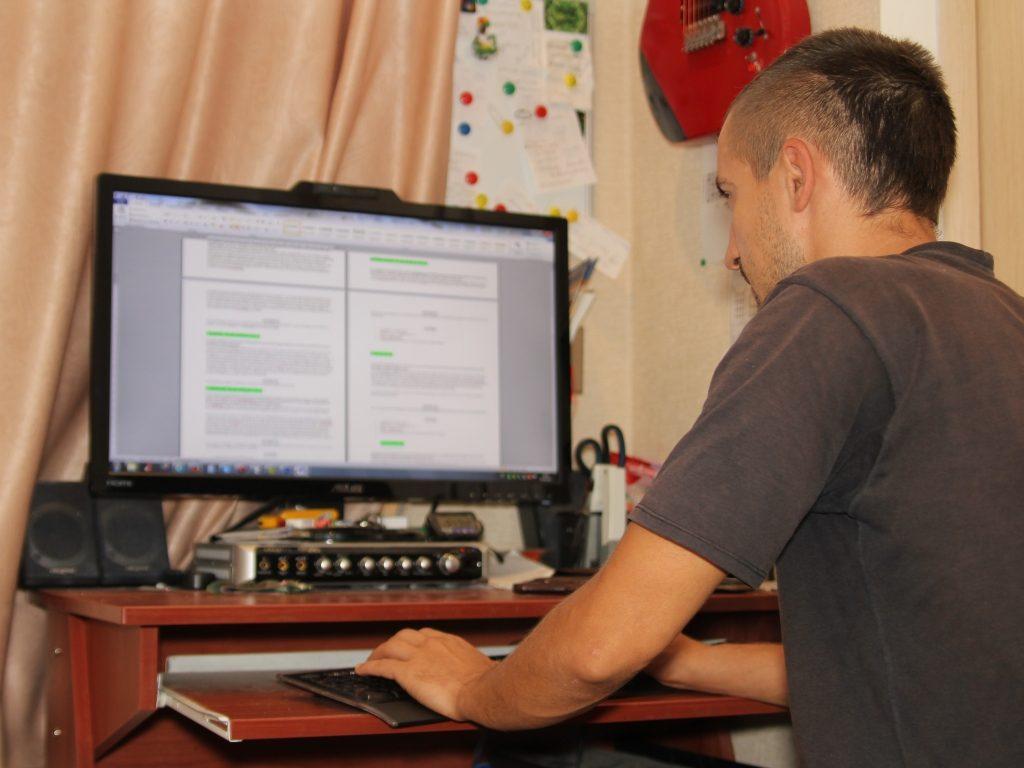 IMG 9301 1024x768 - Идеи интернет-бизнеса