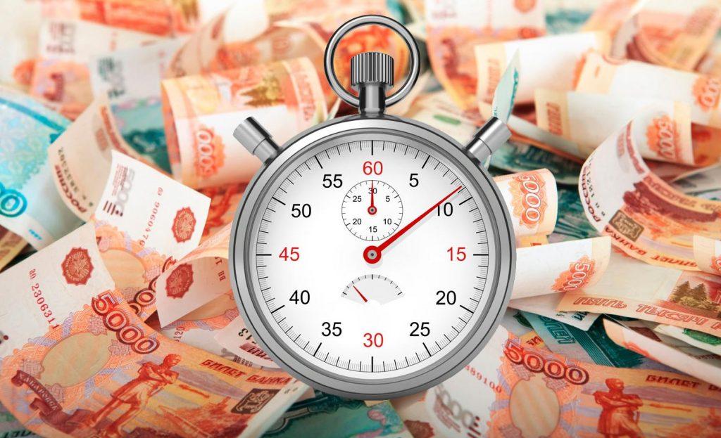 Mgnovennyie zaymyi 1024x623 - Самые прибыльные бизнес-идеи