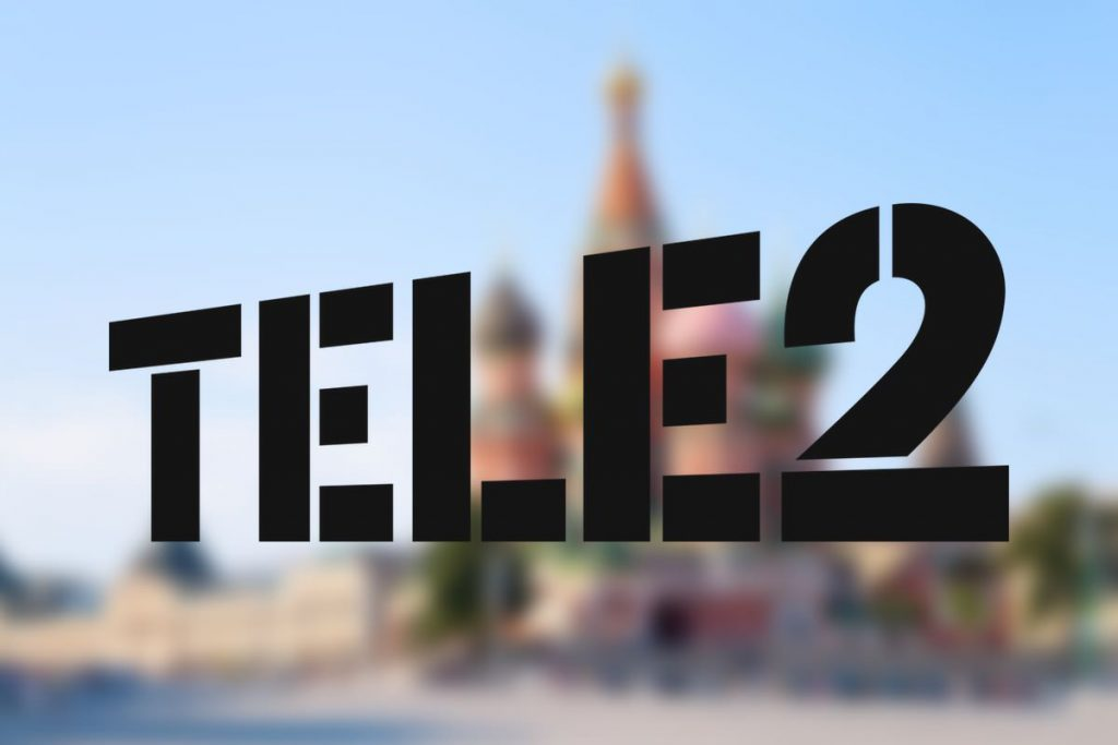 Tele2 Russia iPhone Moskva test test 3G 4G LTE Voice speedtest 2 1024x683 - Самые популярные франшизы