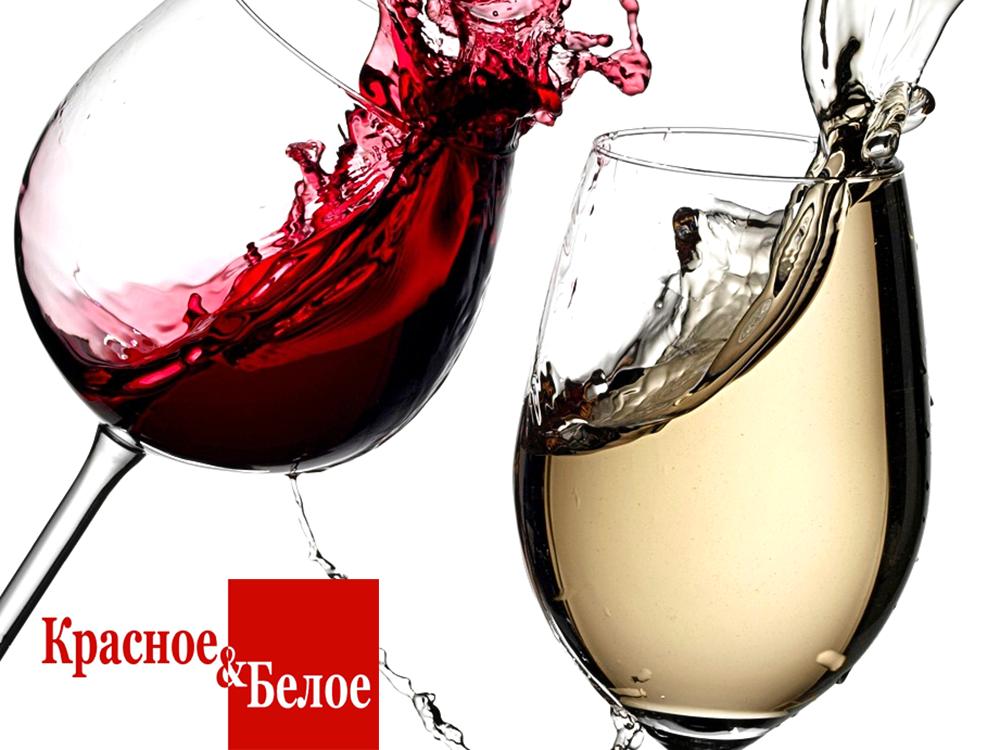 franchise krasnoe i beloe - Как открыть франшизу алкомаркета «Красное & белое»?