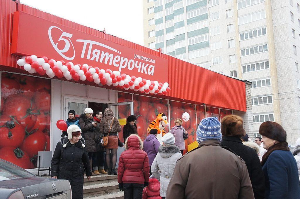 pyterochka sostav ru 1024x682 - Самые популярные франшизы