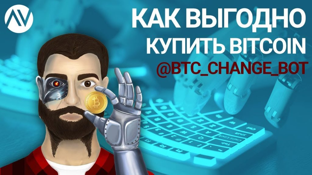 4521yo 1024x576 - Криптовалютные Telegram-боты – обзор лучших биткоин ботов 2017