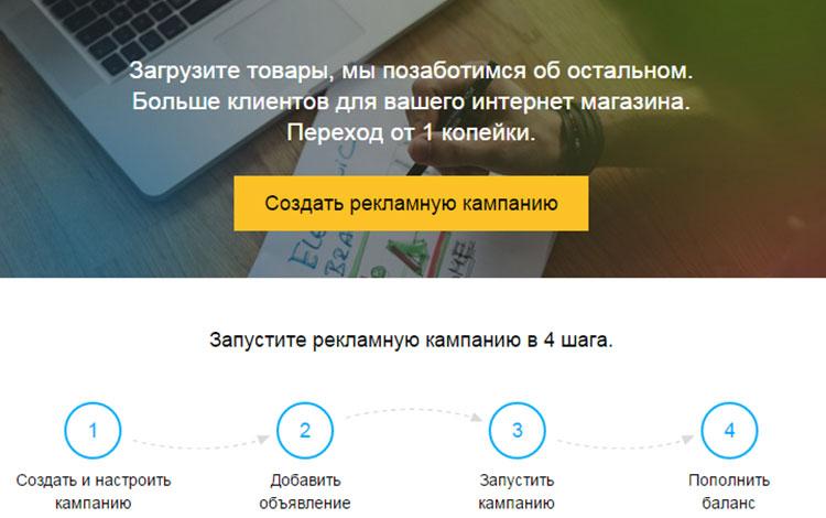 04 2 - Как составить объявление о продаже через Avito?