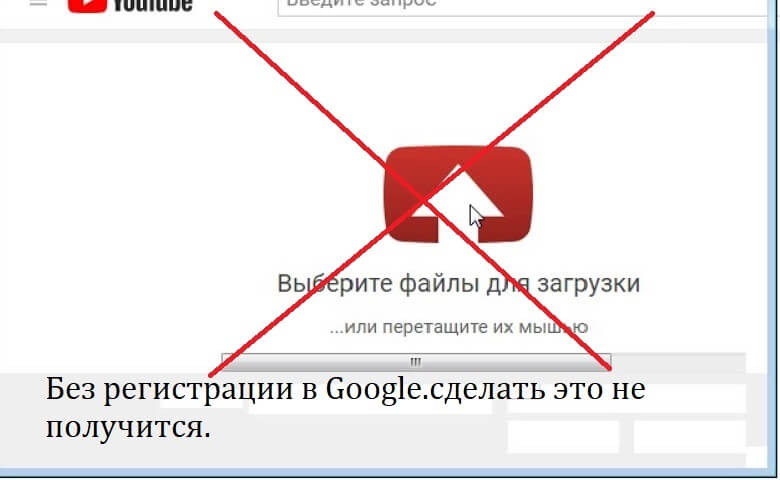 kak vylozhit video v yutub bez registracii - 3 шага, как выложить видео на Ютуб