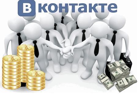 0001 - Как заработать ВКонтакте - 5 самых вкусных способов заработка для фанатов ВК