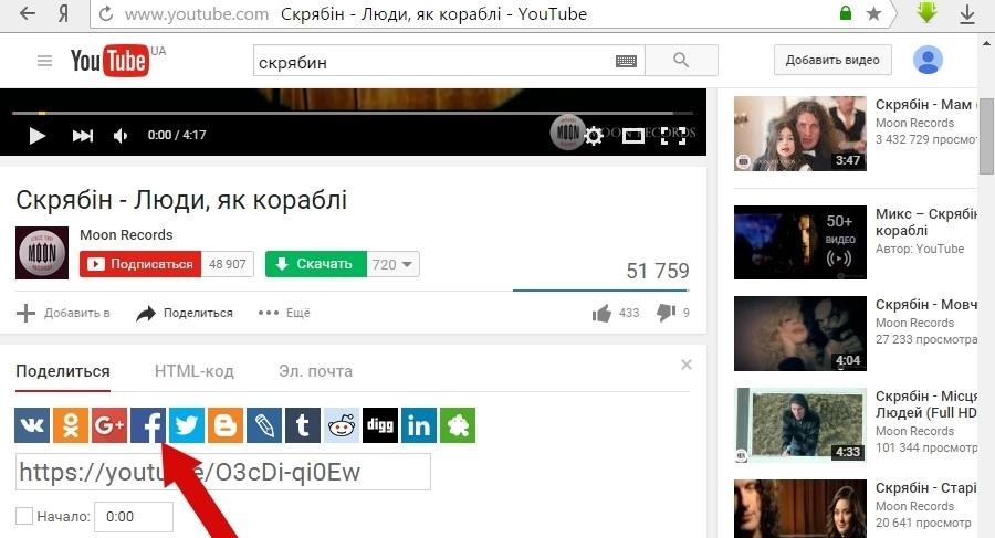 2 5 - Как в Facebook добавить видео