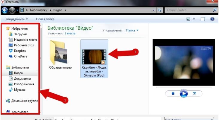 2 - Как в Facebook добавить видео