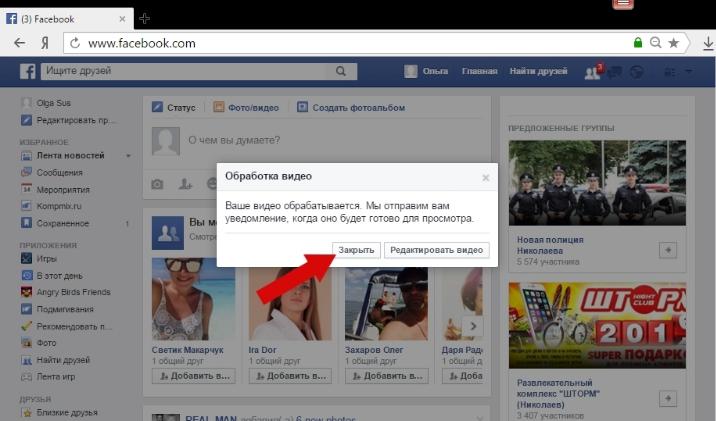 4 - Как в Facebook добавить видео