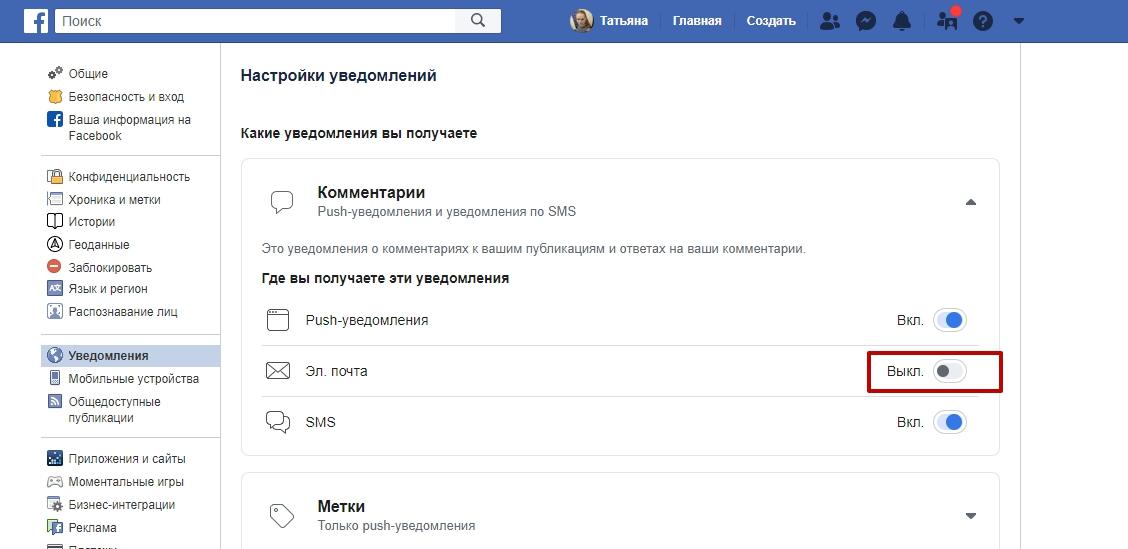 4751413dd1 - Как удалить друга в Facebook