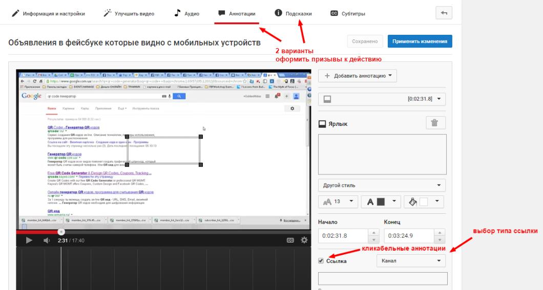 891 1 - 7 простых способов бесплатно раскрутить свой канал на YouTube