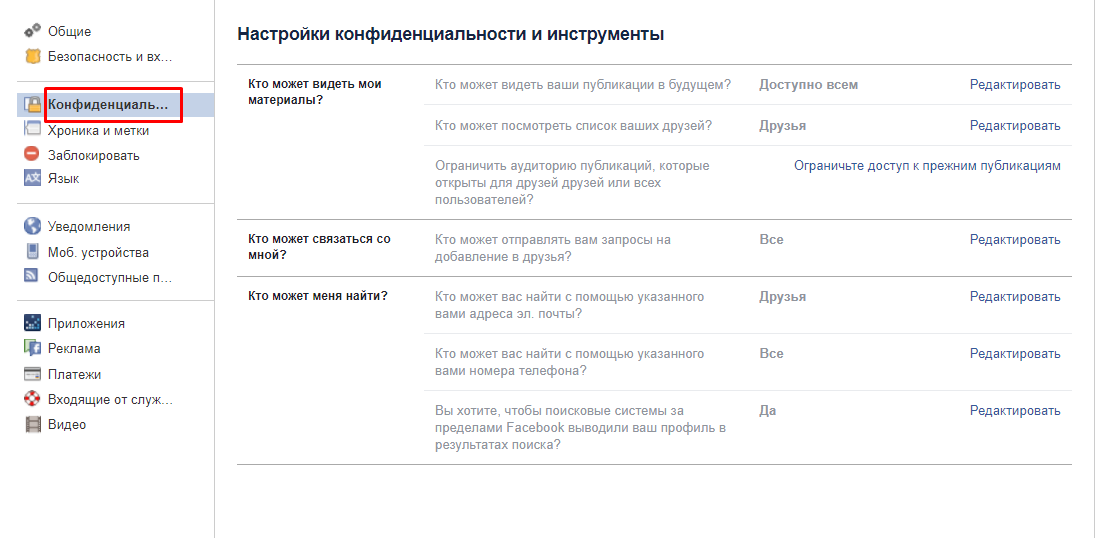 ViRhHRH - Как оформить свою страницу на Facebook?