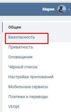 bezop - Простой способ избежать появления капчи ВКонтакте