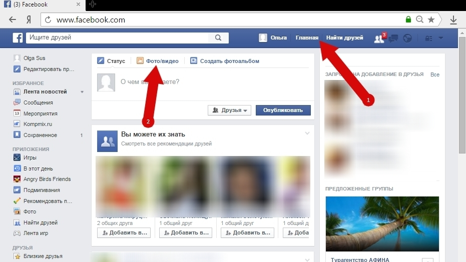 kak dobavit video v Facebook poshagovaya instrukciya 1 - Как в Facebook добавить видео