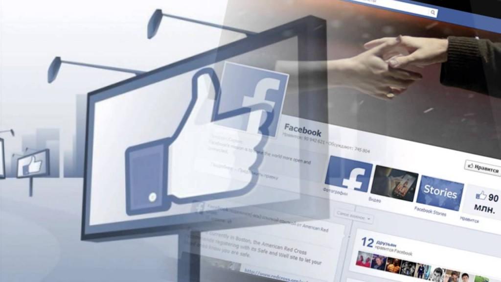 maxresdefault 1 1 1024x576 - На чем зарабатывает Facebook – история и перспективы повышения прибыльности