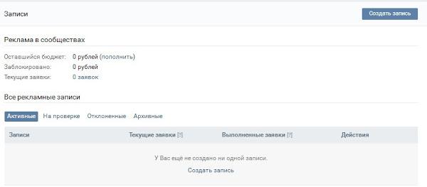 media25 - Как купить группу или паблик ВКонтакте и не нарваться на мошенников?