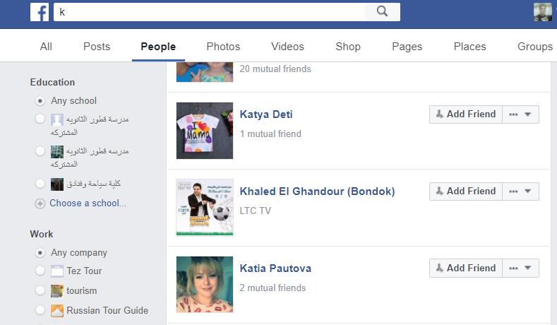 """po bukve - """"Гости на Facebook"""" - Как посмотреть кто заходил на страницу"""