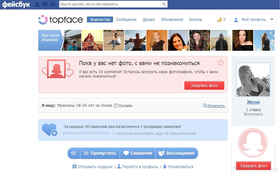 Topface в Facebook