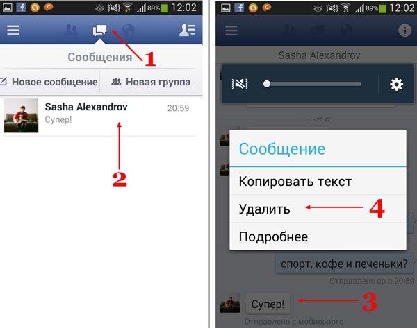 udalenie soobsheniy 6 - Как в фейсбук удалить сообщение
