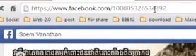 """vstavit cifry - """"Гости на Facebook"""" - Как посмотреть кто заходил на страницу"""