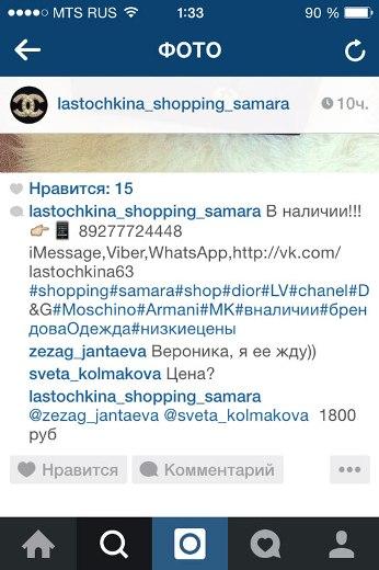 xesh - Как открыть интернет-магазин в Instagram и создать лояльную аудиторию покупателей?