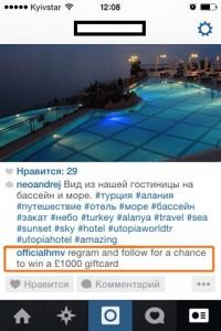 1 1 200x300 - Как удалить комментарии под своими фото в Instagram?