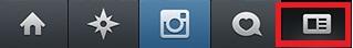 1 - Как удалить подписчиков из Instagram?