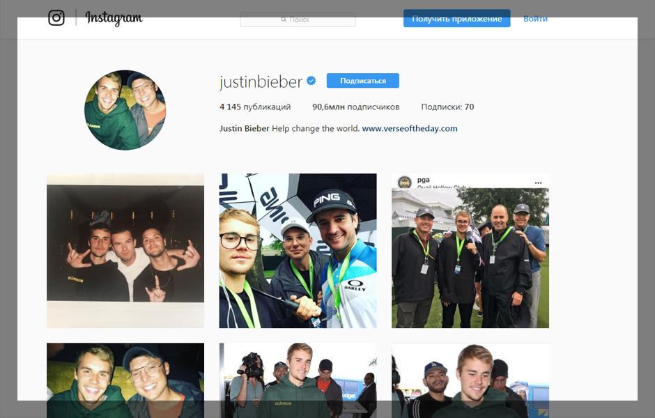 100 1 - У кого больше всего подписчиков в Instagram – Золотая Десятка %am_current_year%