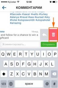 3 1 200x300 - Как удалить комментарии под своими фото в Instagram?