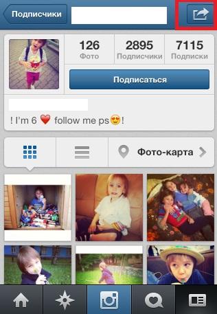 Как удалить подписчиков из Instagram?