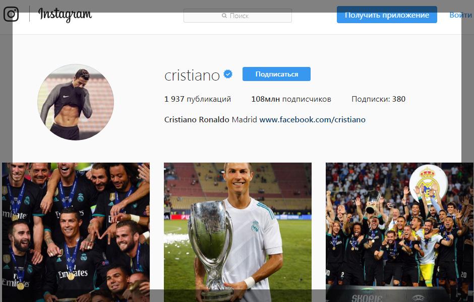44444444 1 - У кого больше всего подписчиков в Instagram – Золотая Десятка %am_current_year%