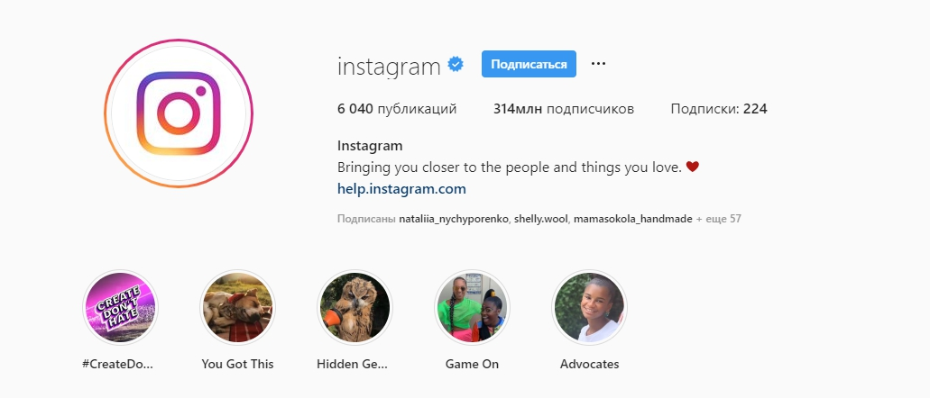 У кого больше всего подписчиков в Instagram – Золотая Десятка