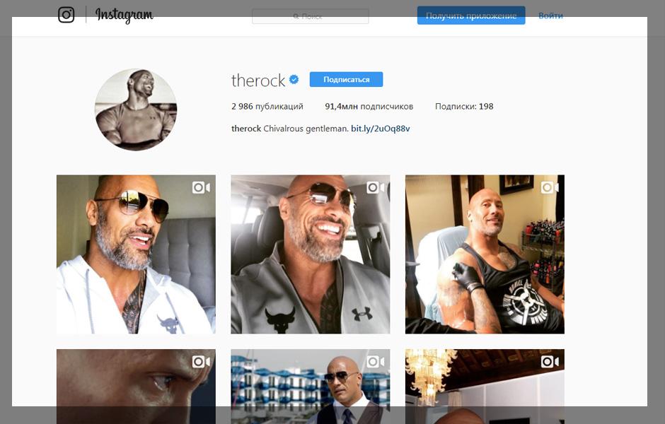 9999 2 - У кого больше всего подписчиков в Instagram – Золотая Десятка %am_current_year%